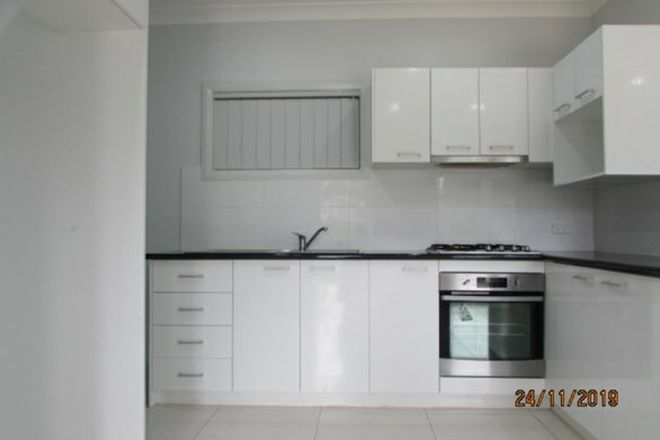 Picture of 47a Robson Crescent, ST HELENS PARK NSW 2560