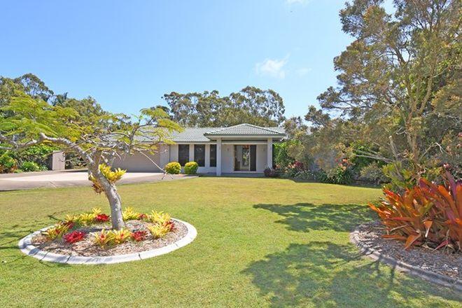 Picture of 12 Garden Drive, URANGAN QLD 4655