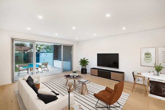 Picture of 21B Jellicoe Street, CARINGBAH SOUTH NSW 2229