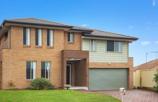 Picture of 1B Boythorn Avenue, Ambarvale NSW 2560
