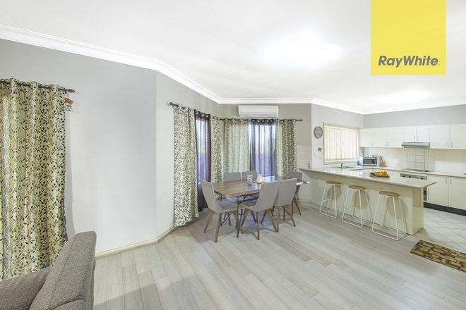 Picture of 6/17-19 Page Street, WENTWORTHVILLE NSW 2145