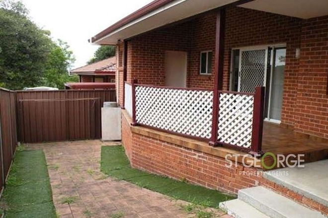 Picture of HURSTVILLE GROVE NSW 2220