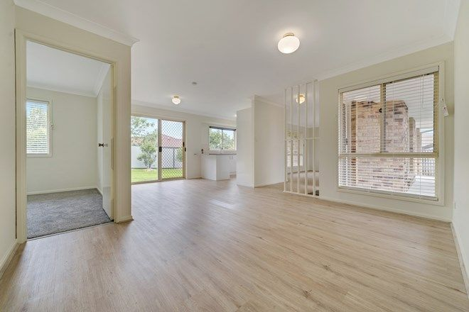 Picture of 4 Barker Street, BORONIA HEIGHTS QLD 4124