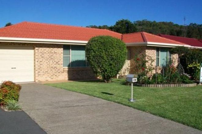 Picture of 24 Mayworth Avenue, PORT MACQUARIE NSW 2444