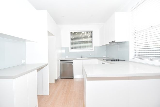 Picture of 19A Ninth Avenue, JANNALI NSW 2226