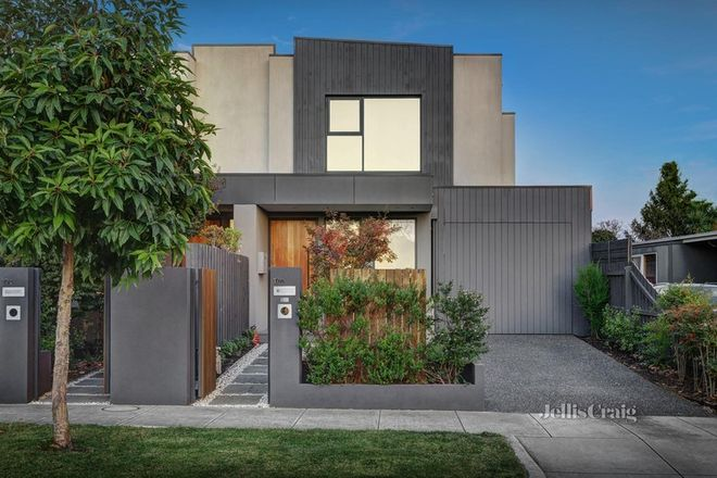 Picture of 10A Yaralla Road, BENTLEIGH EAST VIC 3165