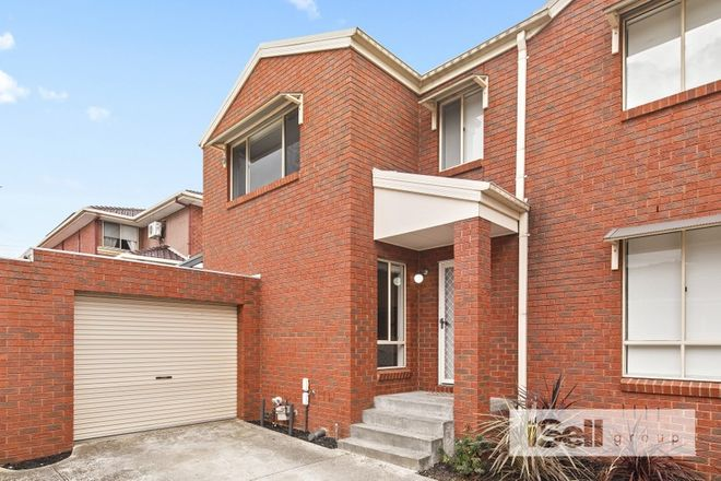 Picture of 2/47 Springvale Road, SPRINGVALE VIC 3171