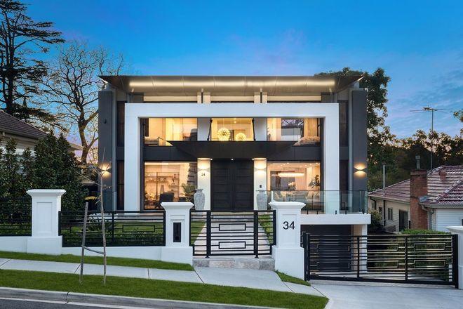 Picture of 34 Alanas Avenue, OATLANDS NSW 2117
