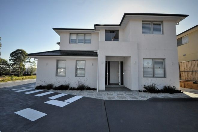 Picture of 39B Fairway Drive, KELLYVILLE NSW 2155