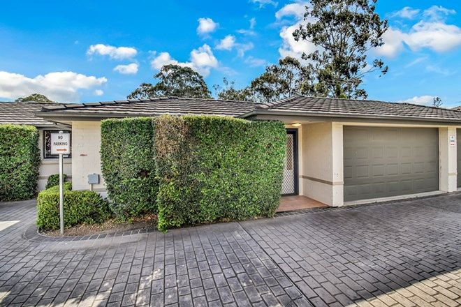 Picture of 3/65 Turner Street, BLACKTOWN NSW 2148