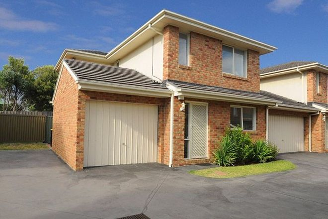 Picture of 8/51-53 Barkly Street, MORDIALLOC VIC 3195
