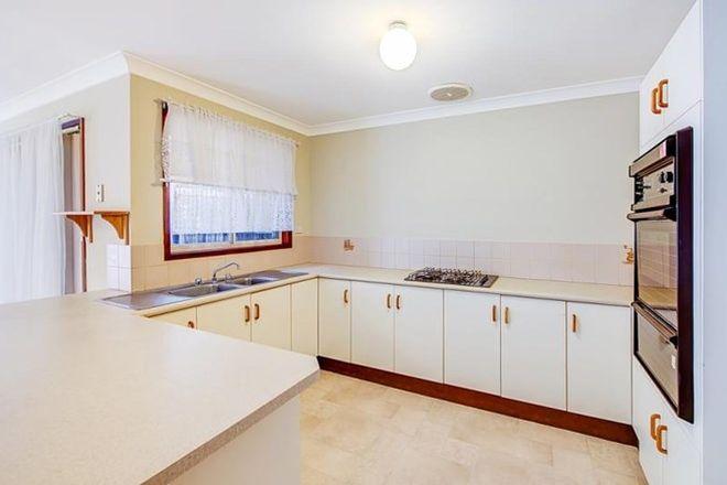 Picture of 183a Farnham Road, QUAKERS HILL NSW 2763