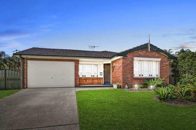 Picture of 18 Turner Close, BLIGH PARK NSW 2756