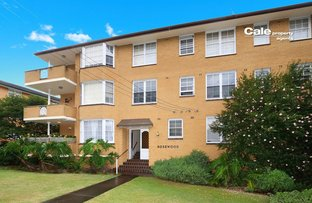 Picture of 1/1 Maida Road, Epping NSW 2121