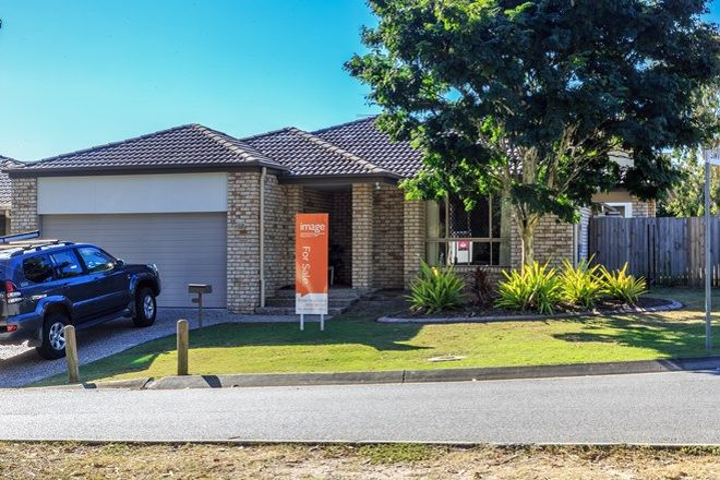Picture of 14 Plymouth Place, CALAMVALE QLD 4116