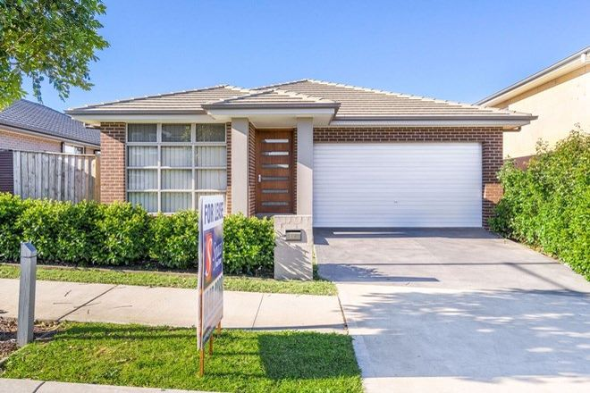 Picture of 12 Carden Street, ORAN PARK NSW 2570