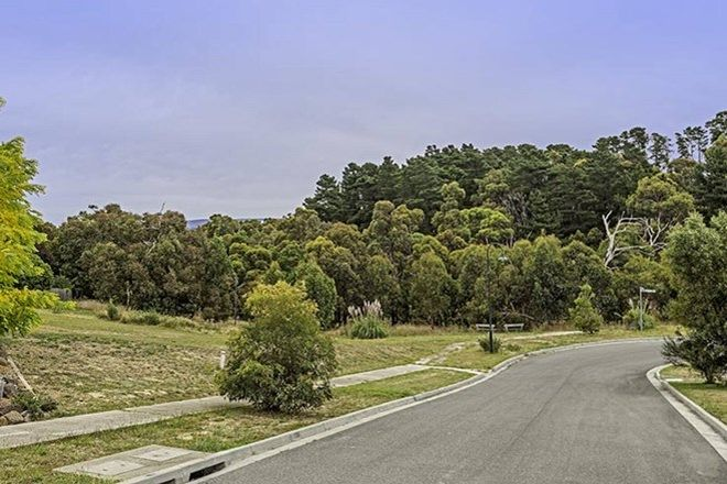 Picture of 33 Henry Avenue, MOUNT CLEAR VIC 3350