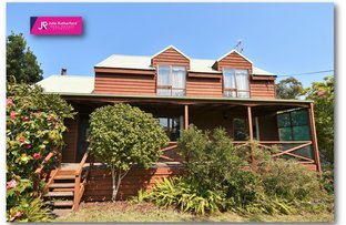 Picture of 25 O'connells Point Road, Wallaga Lake NSW 2546