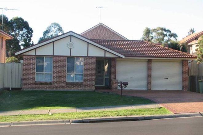 Picture of 119 The Lakes Drive, GLENMORE PARK NSW 2745