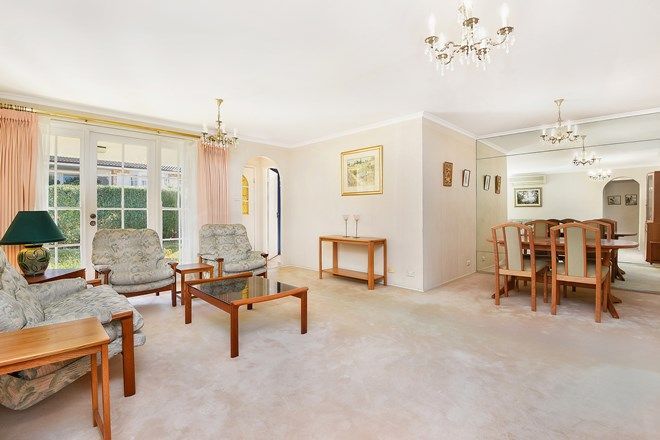Picture of 20/9-11 Oleander  Parade, CARINGBAH NSW 2229