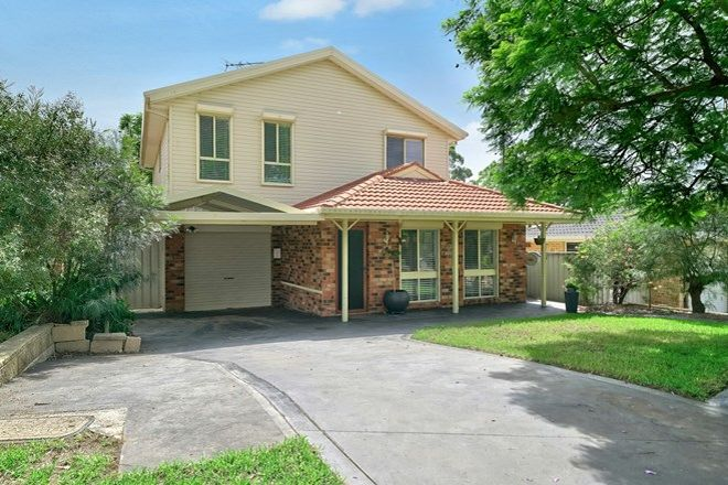 Picture of 30 Moncrieff Close, ST HELENS PARK NSW 2560
