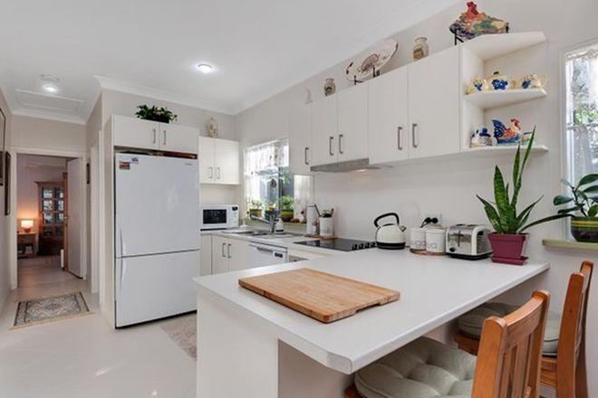 Picture of 51b Hancock Street, EDMONTON QLD 4869