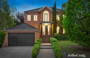 Picture of 14 Woodhall Wynd, Donvale VIC 3111