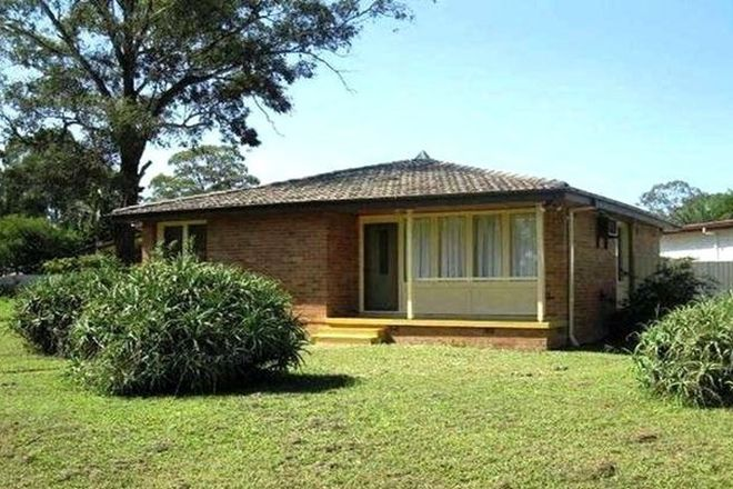 Picture of 9 Mudie Pl, BLACKETT NSW 2770