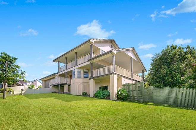 Picture of 4 Serene Court, SAPPHIRE BEACH NSW 2450