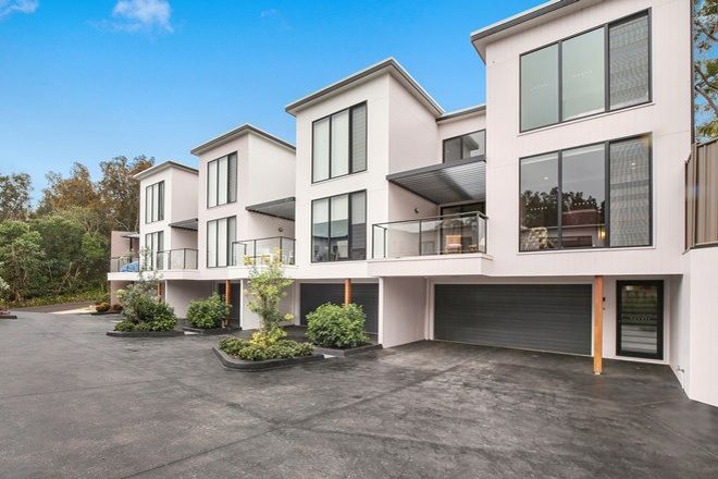 Picture of 4/1-5 George Street, EAST GOSFORD NSW 2250