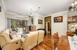 Picture of 3/32 Bembridge  Street, Carlton NSW 2218