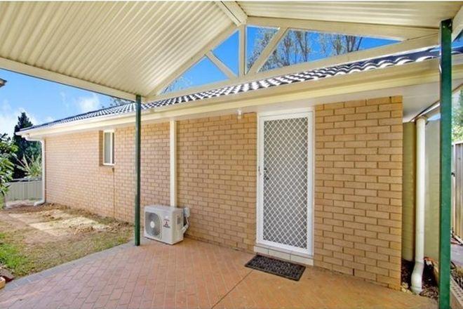 Picture of 1a Bingara  Street, BELLA VISTA NSW 2153