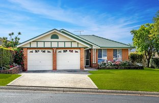 Picture of 7 Naranghi Cct, Maryland NSW 2287