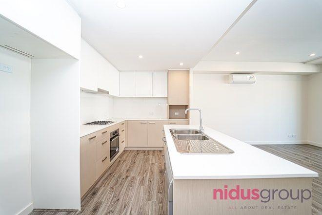 Picture of 323/3 Josue Crescent, SCHOFIELDS NSW 2762