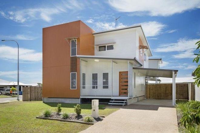7 Trevalla Entrance, BURDELL QLD 4818