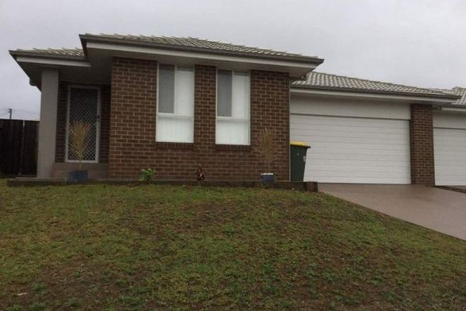 Picture of 1/7 Broad Street, GILLIESTON HEIGHTS NSW 2321