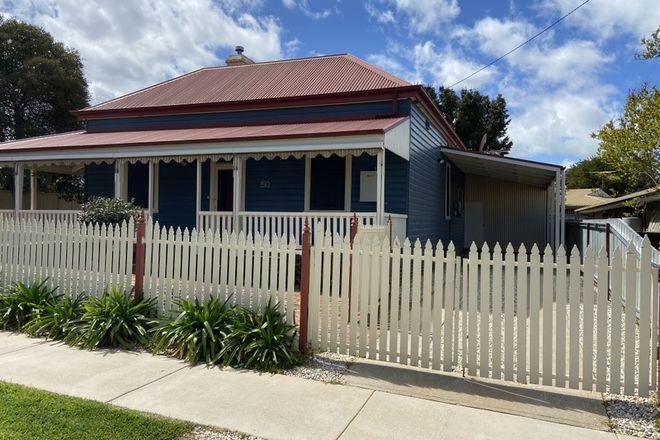 Picture of 50 Guy Street, COROWA NSW 2646