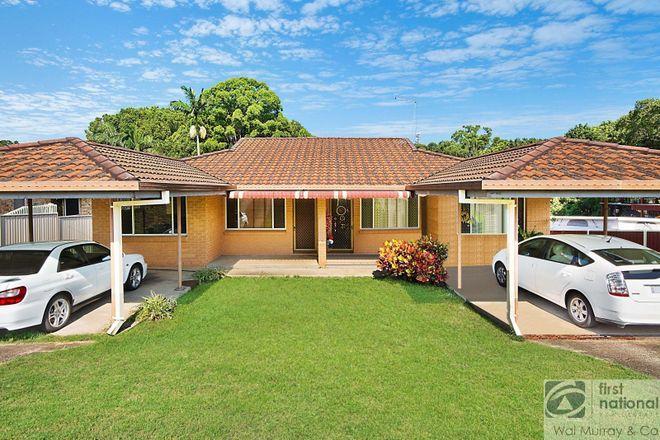 Picture of 1 & 2/58 Invercauld Road, GOONELLABAH NSW 2480