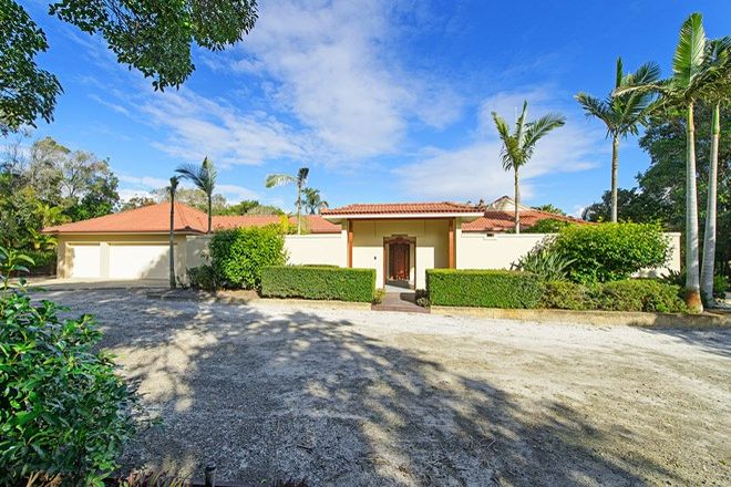 Picture of 1090 Point Plomer Road, CRESCENT HEAD NSW 2440