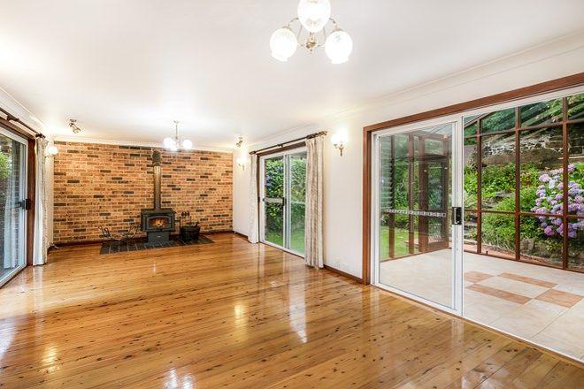 Picture of 7 Laurence Avenue, BUNDEENA NSW 2230