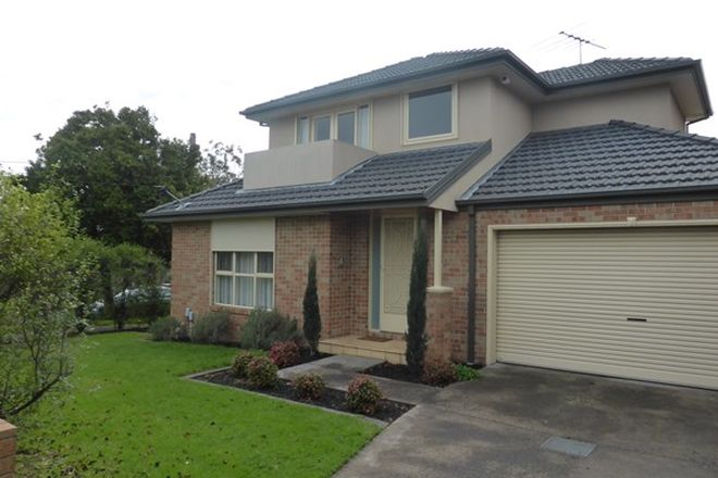 Picture of 1/13 Avondale Grove, MOUNT WAVERLEY VIC 3149