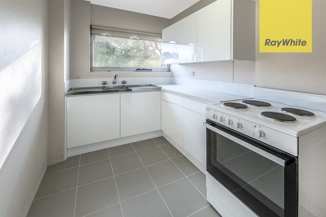 Picture of 1L/15 Campbell Street, PARRAMATTA NSW 2150