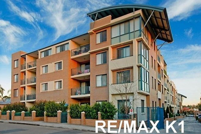 Picture of 25/9-17 James St, LIDCOMBE NSW 2141