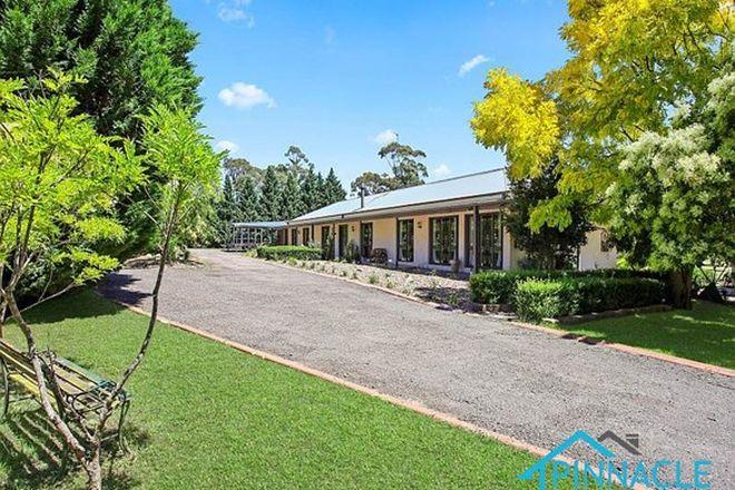 Picture of 2-4 Hambridge Rd, YERRINBOOL NSW 2575