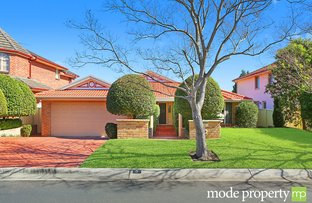Picture of 5 Northwood  Place, Castle Hill NSW 2154