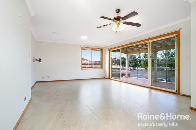 Picture of 79B General Holmes Drive, KYEEMAGH NSW 2216