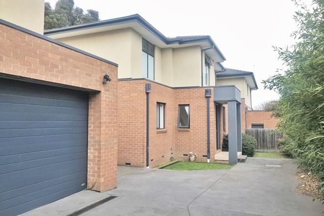 Picture of 2/14 Boyd Avenue, OAKLEIGH EAST VIC 3166