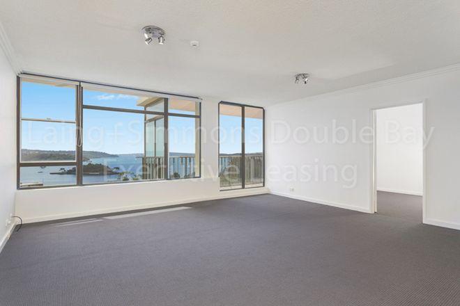 7C/13 Thornton Street, DARLING POINT NSW 2027