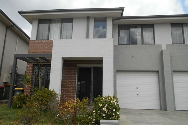 Picture of 7 Grenada Road, GLENFIELD NSW 2167