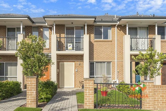 Picture of 3/10 Montrose  Street, QUAKERS HILL NSW 2763